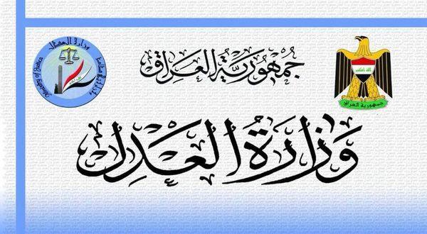 حکم اعدام 13 محکوم در عراق اجرا شد