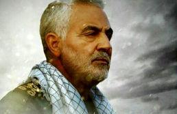 ماجرای پلاکی که حاج قاسم به دخترش داد +عکس