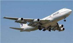 دریافت گواهینامه ممیزی عملکرد ایمنی شرکتهای هواپیمایی عضو یاتا برای ششمین بار