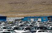 کشف ۳۸۷ خودرو صفر کیلومتر در تهران