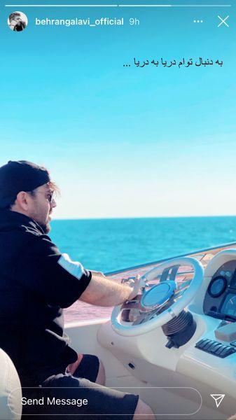 وقتی بهرنگ علوی قایقران میشه + عکس