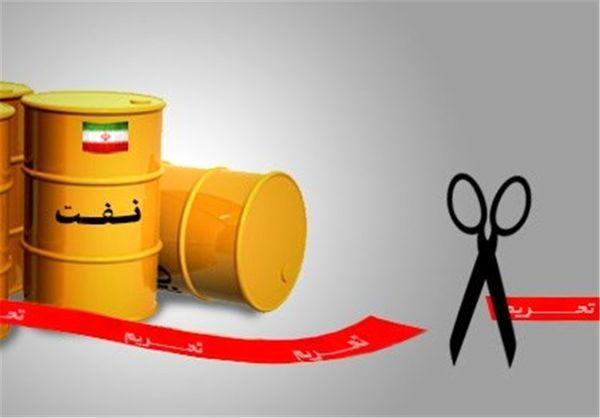 خنثی شدن اثر تحریم نفتی علیه ایران با رشد قیمت