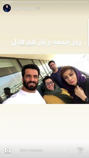 گردش روز جمعه یکتا ناصر و همسرش+عکس