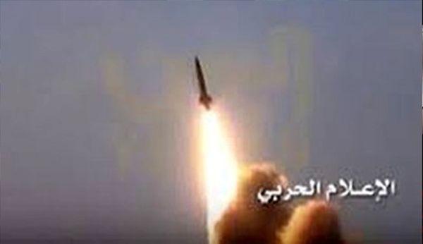 """شلیک موشک بالستیک """"قاهر"""" به عربستان سعودی"""