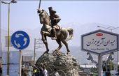 دستگیری عامل آتش زدن تندیس آریوبرزن در یاسوج
