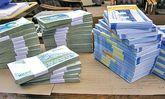 اعلام جزئیات تسهیلات دهی بانک ها در۹ماهه۹۶ توسط بانک مرکزی