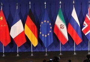 آب نبات چوبی تروئیکای اروپا برای ایران