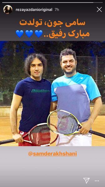 تنیس بازی کردن سامدرخشانی با خواننده مشهور + عکس