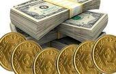 قیمت طلا و سکه در چهارم اردیبهشت/ کاهش ناچیز نرخ سکه و طلا در بازار