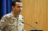 ادعای ائتلاف سعودی به انهدام یک پهپاد یمنی