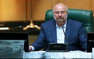 """تذکر """"قالیباف"""" به دولت برای معرفی وزیر پیشنهادی صمت به مجلس"""