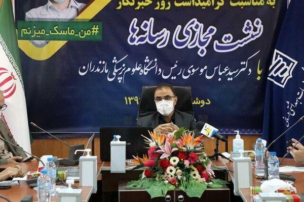 انتقال ویروس با برداشتن ماسک در حین صحبت/ ۱۵۵۳ بیمار بستری هستند