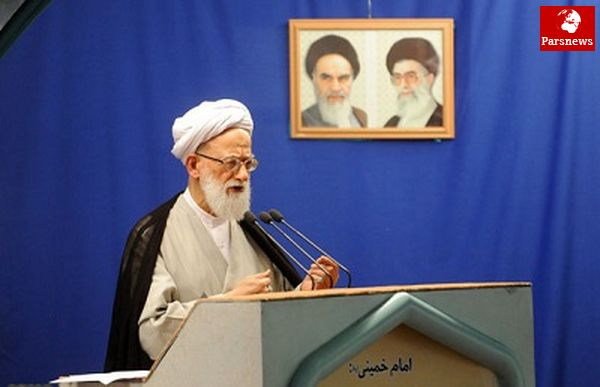 نماز جمعه این هفته تهران به امامت امامی کاشانی برگزار میشود