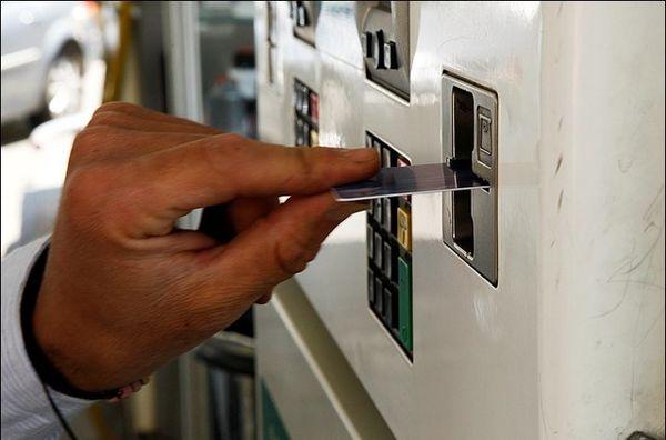 فعال شدن کارتهای سوخت در دستور کار است