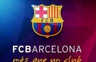 بارسلونا ستاره خود را میفروشد
