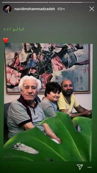 خانواده نوید محمدزاده در یکقاب + عکس