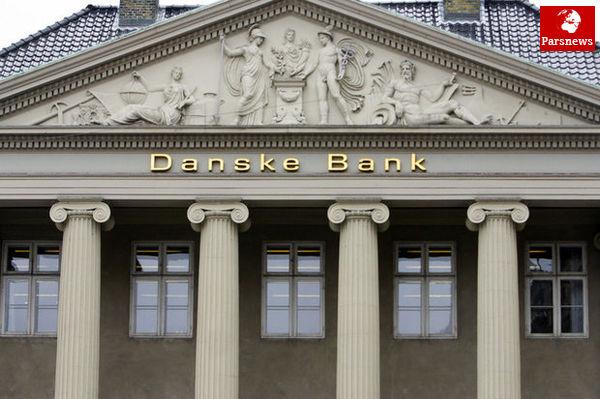 اعتبار ۷.۲میلیارد دلاری یک بانک دانمارکی به ایران