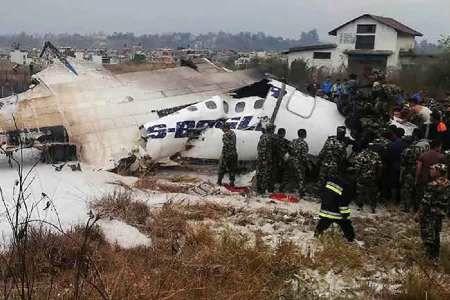 دو جنگنده در میانمار به هم اصابت کردند