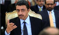 واکنش وزیر خارجه امارات به خروج آمریکا از برجام