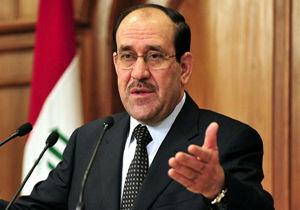 مخالفت نوری المالکی با تحریمهای آمریکا علیه ایران
