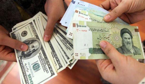 منظور از تک نرخی شدن ارز چیست؟