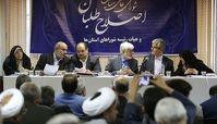 اسامی اعضای جدید شورای عالی سیاستگذاری