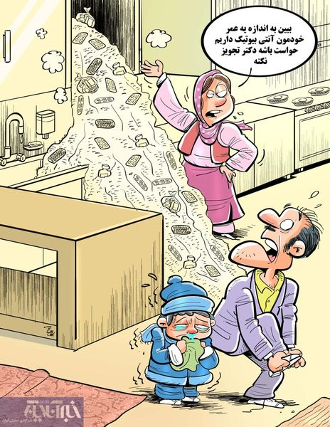 کاریکاتور / شیرینکاری جدید پزشکان در ایران!