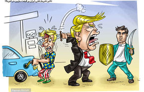 شمشیرکشی ترامپ و افزایش قیمت بنزین در آمریکا