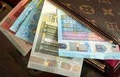 قیمت ارز مسافرتی در ۱۴ اردیبهشت ۹۸