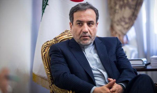 بررسی راههای گسترش همکاری اقتصادی ایران و افغانستان