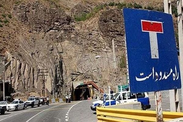 جاده هراز تا اطلاع ثانوی مسدود است