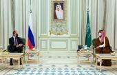 دیدار لاوروف در ریاض با ولیعهد عربستان سعودی