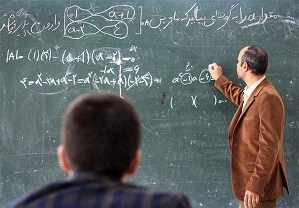 آمارهایی از کمبود نیروی انسانی در آموزش و پرورش