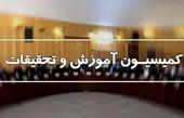وزارت ارتباطات مکلف به تأمین تبلت دانش آموزان محروم شد