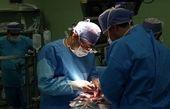 آیا در زمان اپیدمی کرونا میتوان عمل جراحی کرد؟