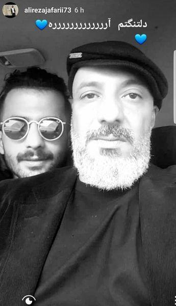 گردش دونفره امیرجعفری و برادرزاده بازیگرش+عکس