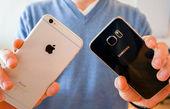 مابه التفاوت گرانفروشی تلفن همراه بازگردانده می شود