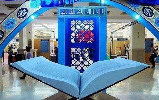 «وحدت»؛ سوغات مسابقات قرآن بانوان برای جهان اسلام
