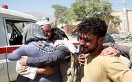 انفجار عامل انتحاری در پایتخت افغانستان!+ فیلم