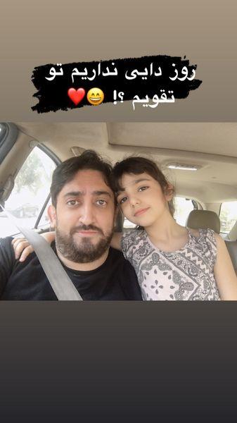 کوروش معصومی و خواهرزاده اش + عکس