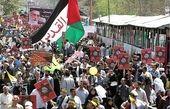 بیانیه جمعیت پیشرفت و عدالت ایران اسلامی به مناسبت روز قدس