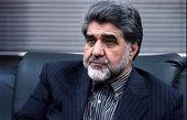 اجرای مصوبات شورای عالی امنیت ملی برای برقراری امنیت در محرم