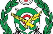 بیانیه ارتش به مناسبت هفته دفاع مقدس