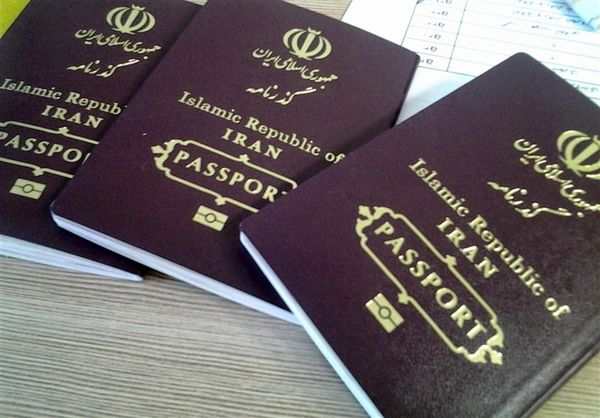 رتبه پاسپورت ایران در جهان/فیلم
