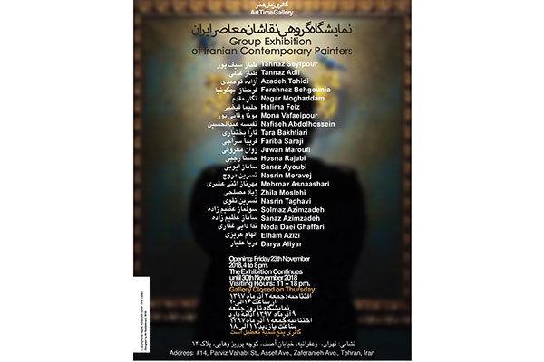 برگزاری نمایشگاه «نقاشان معاصر ایران» در یک گالری