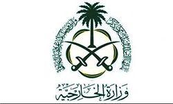 عربستان درخواست ترکیه را پذیرفت