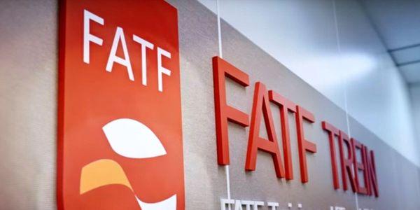 برای FATF چک بیمحل نکشید