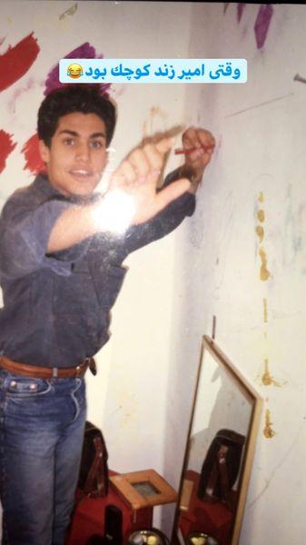 وقتی امیرمحمد زند کوچیک بود + عکس