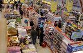 آهنگ رشد قیمت کالاهای مصرفی کند شد/گوشت قرمز یک ماهه ۱۱.۱ درصد گران شد