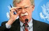 توئیتر:واکنش «بولتون» به بیانیه جدید FATF درباره ایران